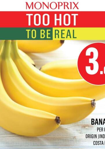 Qatar - Al Rayyan Monoprix offers in D4D Online. One Day Offer. . Only on 14th July