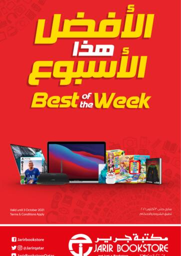 Qatar - Al Daayen Jarir Bookstore  offers in D4D Online. Best Of The Week. . Till 3rd October