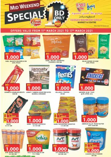 Bahrain Hassan Mahmood Group offers in D4D Online. Mid Weekend Special. Purchase from Hassan Mahmood Group With Their Mid Weekend Special. Offers on Groceries, Frozen Foods And Many More Until 17th March 2021. Enjoy Shopping! . Till 17th March