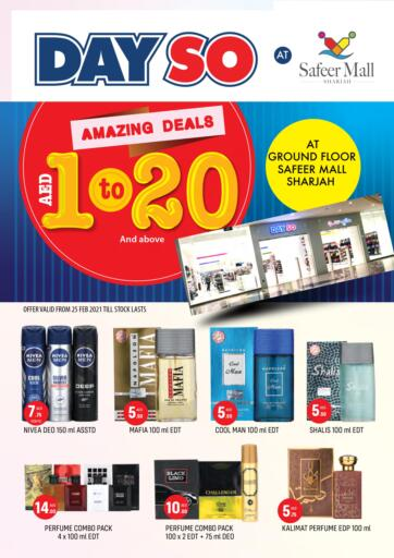 UAE - Dubai Home Style Furniture & Homeware offers in D4D Online. Day So Amazing Deals!. . Till 03rd March