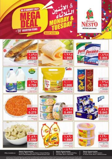 Kuwait Nesto Hypermarkets offers in D4D Online. Mega Deal. . Till 17th August