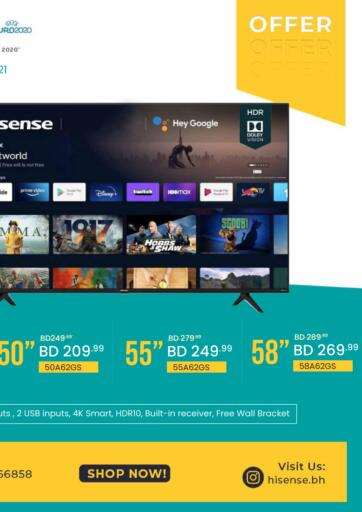 Bahrain Hisense offers in D4D Online. Special Offer. Get the latest TV, AV, AC and Appliances during the Special Offer From Hisense... Offer Valid Till 15th October. Happy Shopping!. Till 15th October