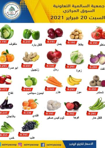 Kuwait Salmiya Co-op Society offers in D4D Online. Fresh Deals @Central Market. . Only On 20th February