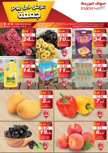 KSA, Saudi Arabia, Saudi - Dammam Farm Superstores offers in D4D Online. Friday Offer. . Only On 27th August