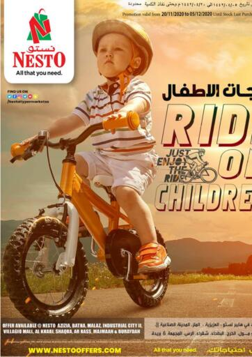 KSA, Saudi Arabia, Saudi - Al Khobar Nesto offers in D4D Online. Ride On Children. . Till 05th December