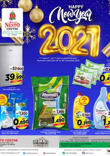 Bahrain NESTO  offers in D4D Online. Happy New Year 2021. Get Unbelievable Discounts On Home Appliances, Cookware, Groceries And Lot More At Nesto As Part Of Their