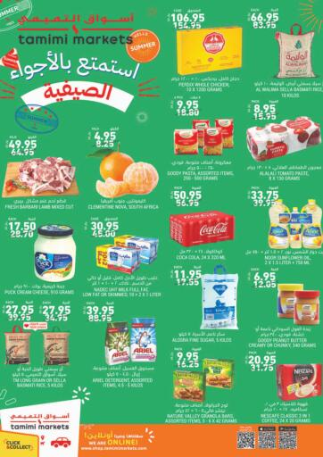 KSA, Saudi Arabia, Saudi - Dammam Tamimi Market offers in D4D Online. Hello Summer. Now you can get your products for exciting prices from your favorite brands during the 'Hello Summer'  at Tamimi Market. Offer Valid Till 17th  August. Happy Shopping.. Till 17th August