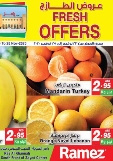 UAE - Ras al Khaimah Aswaq Ramez offers in D4D Online. Fresh Offers. Fresh Offers At Aswaq Ramez, Offers Going On For Fresh Food Items. Grab Your Favorites At Low Price.  Offer Valid Till  25th November 2020. Happy Shopping!!!. Till 25th November