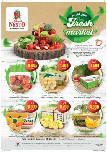 Oman - Salalah Nesto Hyper Market   offers in D4D Online. Fresh Market. . Till 26th September