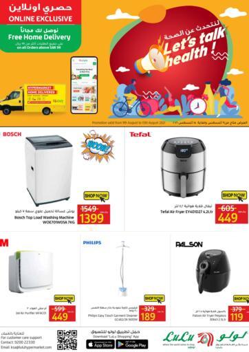 KSA, Saudi Arabia, Saudi - Dammam LULU Hypermarket  offers in D4D Online. Let's Talk Health!. . Till 15th August
