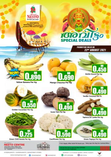 Bahrain NESTO  offers in D4D Online. Special Deals. . Only On 22nd August