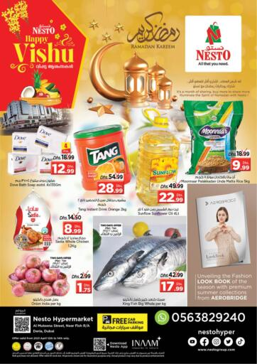 UAE - Dubai Nesto Hypermarket offers in D4D Online. Al Muteena Street, Deira - Dubai. . Till 14th April
