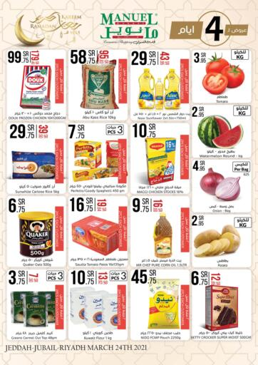 KSA, Saudi Arabia, Saudi - Riyadh Manuel Market offers in D4D Online. Ramadan Kareem. Now you can get your products from your favorite brands during the 'Ramadan Kareem' at Manuel Market Store. This offer is only valid Till 27th March 2021.. Till 27th March
