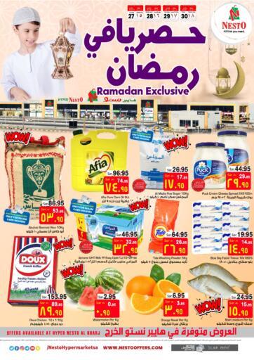 KSA, Saudi Arabia, Saudi - Jubail Nesto offers in D4D Online. Ramdan exclusive. . Till 30th April