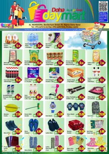 Qatar - Doha Doha Daymart offers in D4D Online. Special Offer @ BenDerhum. . Till 27th February