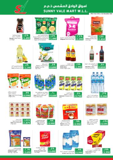 Bahrain Sunny Vale offers in D4D Online. Special Offers. . Till 31st December