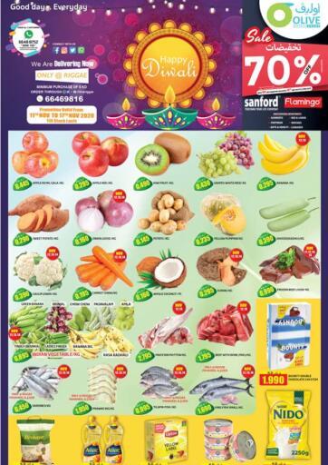 Kuwait Olive Hyper Market offers in D4D Online. Happy Diwali - Only @ Riggae. . Till 17th November