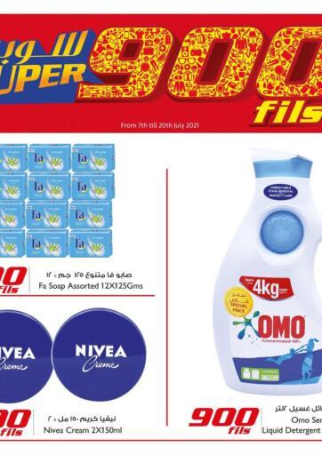 Kuwait City Centre  offers in D4D Online. Super 900 Fils. . Till 20th July