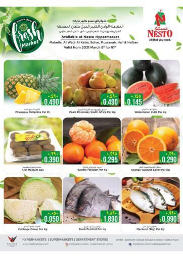 Oman - Muscat Nesto Hyper Market   offers in D4D Online. Fresh Deals.. . Till 10th March