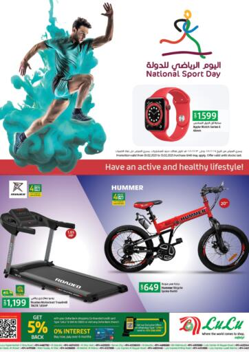 Qatar - Doha LuLu Hypermarket offers in D4D Online. National Sports Day. Get your favorites On National Sports Day offers from the Lulu Hypermarket . Take advantage of this offer Valid Till 13th February. Happy Shopping!. Till 13th February