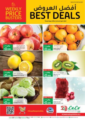 Bahrain LuLu Hypermarket offers in D4D Online. Best Deals. . Till 28th April