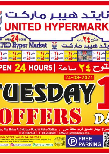 UAE - Dubai United Hypermarket offers in D4D Online. Tuesday Offers. . Only On 24th August