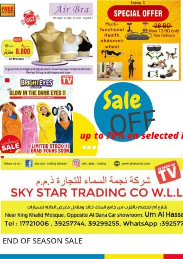 Bahrain Sky Star  offers in D4D Online. End of Season Sale. . Limited Stock