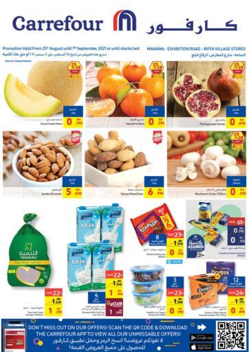 Bahrain Carrefour offers in D4D Online. Bigger Summer Deals. . Till 07th September