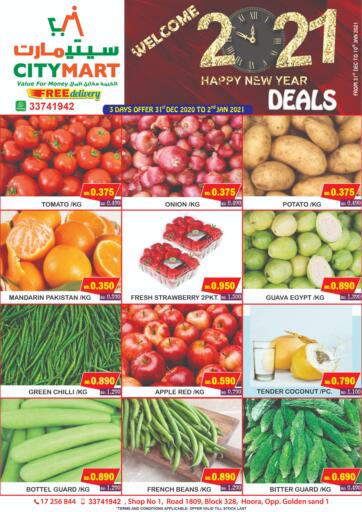 Bahrain CITY MART offers in D4D Online. Welcome 2021. CITY MART is here with Exciting Welcome 2021 Offers at their store till 10th January . Enjoy Shopping!!!. Till 10th January