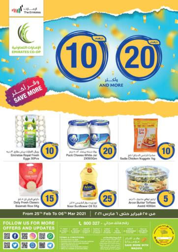 UAE - Dubai Emirates Co-Operative Society offers in D4D Online. 10, 20 AED & More. 10, 20 AED & More! Emirate Co-Operative Society Presents Offers. Get Offer On Fresh Foods, Selected Grocery Items, Home Needs, Fresh Foods, etc At Their Store.  Hurry Up, This Offer Valid Till  6th March. Enjoy Shopping ! . Till 6th March