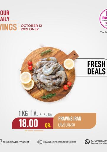 Qatar - Al Rayyan Rawabi Hypermarkets offers in D4D Online. Your Daily Savings. . Only On 12th October