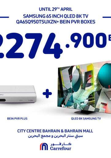 Bahrain Carrefour offers in D4D Online. Special Offer. . Till 29th April