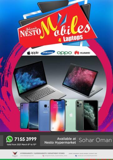 Oman - Sohar Nesto Hyper Market   offers in D4D Online. Mobiles & Laptops. . Till 10th March
