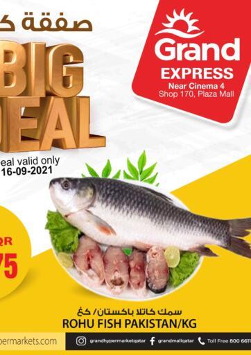 Qatar - Al-Shahaniya Grand Hypermarket offers in D4D Online. One Day Offer. . Only on 16th September