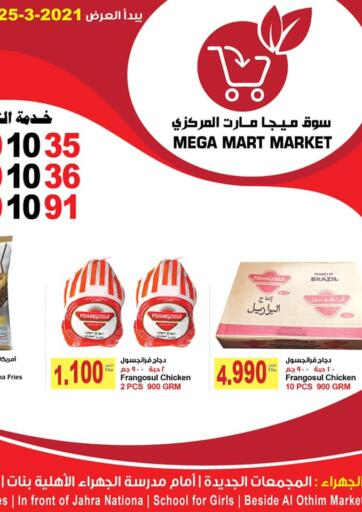 Kuwait Mega Mart - Jahra offers in D4D Online. Special Offers. . Till 30th March