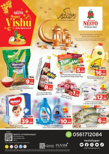 UAE - Sharjah / Ajman Nesto Hypermarket offers in D4D Online. Sanaya, Ajman. . Till 14th April
