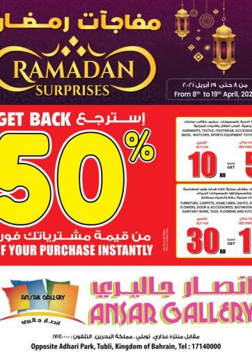 Bahrain Ansar Gallery offers in D4D Online. Ramadan Surprises. . Till 19th April