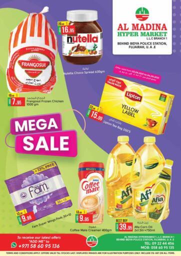 UAE - Fujairah Al Madina Supermarket LLC offers in D4D Online. Behind Bidya Police Station. . Till 4th September