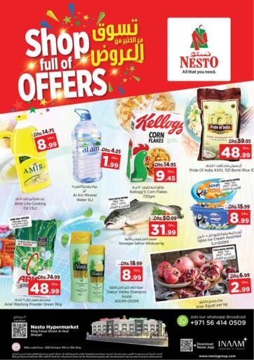 UAE - Fujairah Nesto Hypermarket offers in D4D Online. Al Nud, Sharjah. . Till 13th October