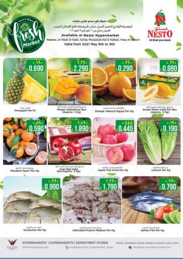 Oman - Sohar Nesto Hyper Market   offers in D4D Online. Fresh Market. . Till 9th May