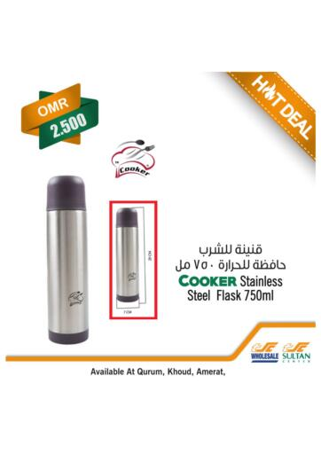 Oman - Muscat Sultan Center  offers in D4D Online. Hot Deal. . Till 16th February
