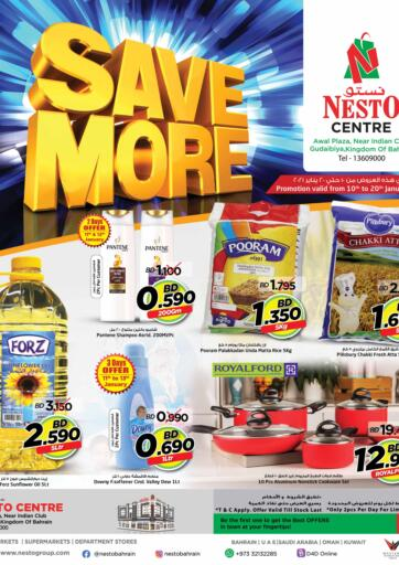 Bahrain NESTO  offers in D4D Online. Save More. . Till 20th January