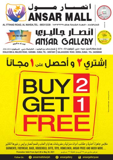 UAE - Sharjah / Ajman Ansar Gallery offers in D4D Online. BUY 2 GET 1 FREE. . Till 26th May