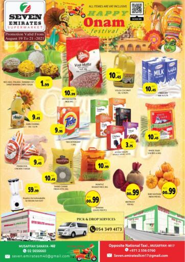 UAE - Abu Dhabi Seven Emirates Supermarket offers in D4D Online. Happy Onam Festival @ Musaffah. Happy Onam Festival Offers Now From Seven Emirates Supermarket.Offer Valid Till 21st August 2021.  Enjoy Shopping!!!. Till 21st August