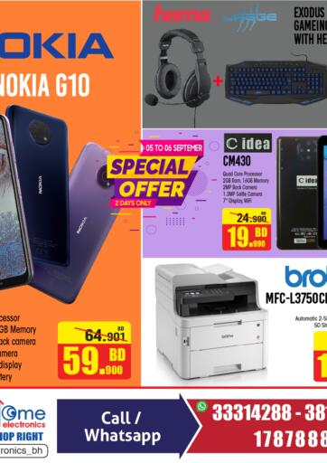Bahrain Home Electronics offers in D4D Online. Special offer. . Till 6th September
