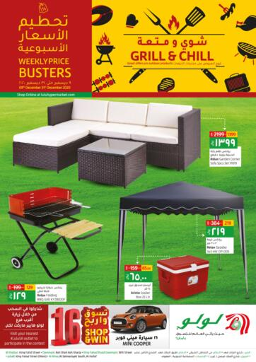KSA, Saudi Arabia, Saudi - Al Khobar LULU Hypermarket  offers in D4D Online. Grill & Chill. Rush To Lulu Hypermarket And Get Your Products at Best Prices During 'Grill & Chill' Deals. Offer Valid Till 31st December 2020. Enjoy Shopping!. Till 31st December