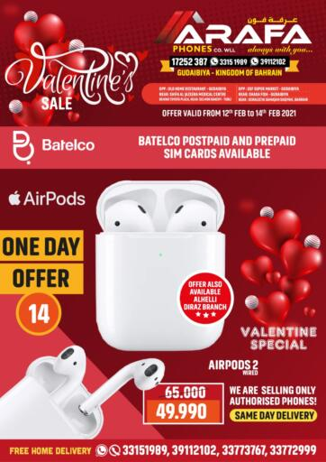 Bahrain Arafa Phones offers in D4D Online. Valentines Day Sale. . Only On 14th February