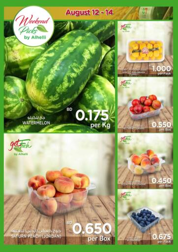 Bahrain Al Helli offers in D4D Online. Weekend Picks. Weekend Picks At Al Helli! Offers On Groceries and much more are valid Until Stock Lasts. Enjoy Shopping!. Until Stock Lasts