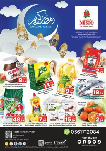 UAE - Sharjah / Ajman Nesto Hypermarket offers in D4D Online. Industrial Area, Ajman. . Till 21st April