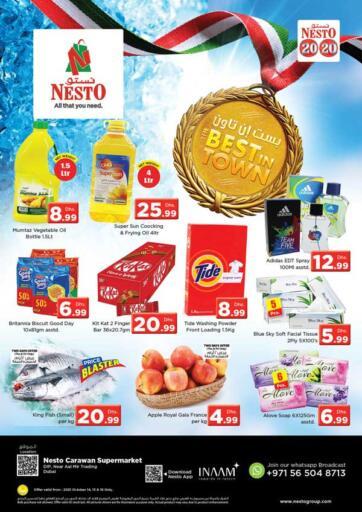 UAE - Sharjah / Ajman Nesto Hypermarket offers in D4D Online. DIP - Dubai. . Till 16th October